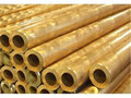 Save energy brass bar production line for sale made in China