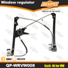Chinese aftermarket car parts, power window regulator car body parts