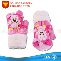Winter Children Warm Gloves Pink Stuffed