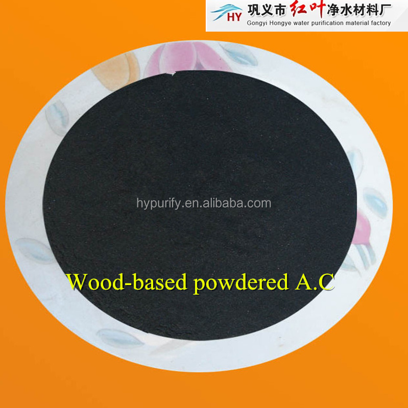 High quailty and high iodine value powdered activated carbon price for alcohol purification/home water purification system