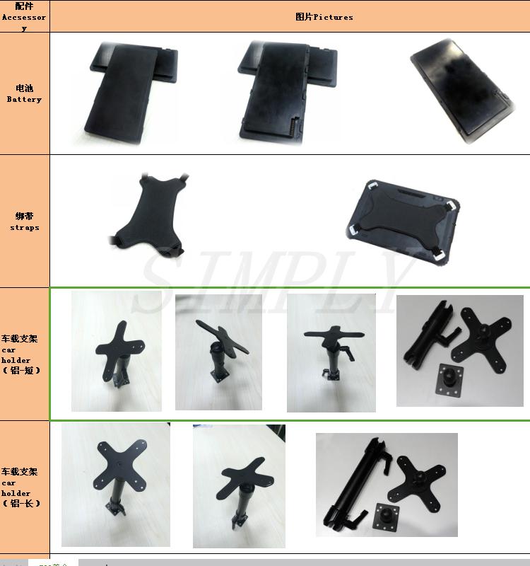 12inch accessory 1_