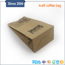 Flat bottom craft paper bag export coffee paper bag without handle
