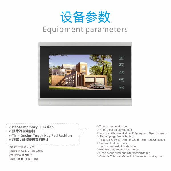 China factory ACTOP wired video door bell for 12 apartments intercom system