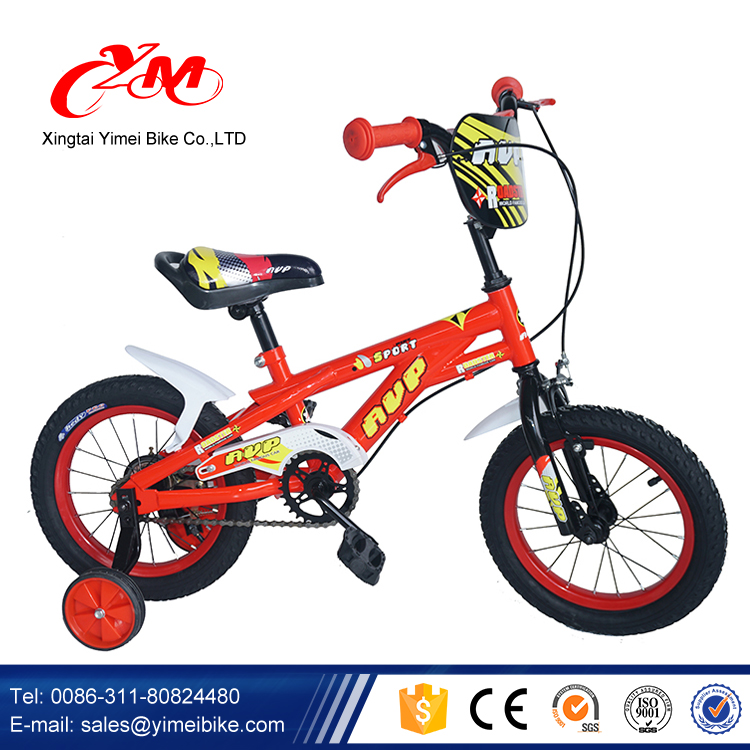 2017 Best Seller Steel Material Baby Price Child Small Bicycle/Kid Bicycle for 3 years old children/Mini Kid Bike