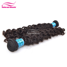 ideal Cheap double wefts unprocessed wholesale virgin brazilian hair waving,true glory hair