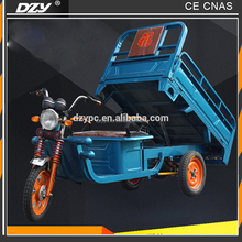 new electric pedicab argo bike bajaj three wheeler price