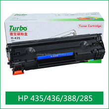 22 years manufacturer, compatible HP CB435A CB-435A 35A laser toner cartridge for P1005 P1006