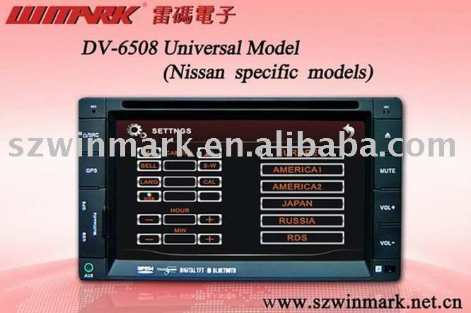 DV6508 6.2inch 2 din in dash universal car dvd player with gps bluetooth tv ipod usb