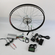 Agile 350w 20 inch Electric Bicycle Motor Kit From Factory Supply