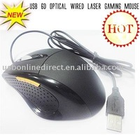 USB 6D optical wired laser gaming mouse (2 hot key)