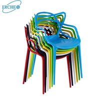 Multicolor Exquisite plastic garden chair cafe chair with hollow out back
