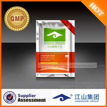 china veterinary nutritious medicine multivitamin vitamin soluble premix powder