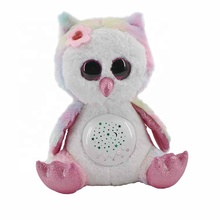 Trend 2018 Portable Stuffed Animals Owl Baby Sleep Aid Night Light Soother with Projector