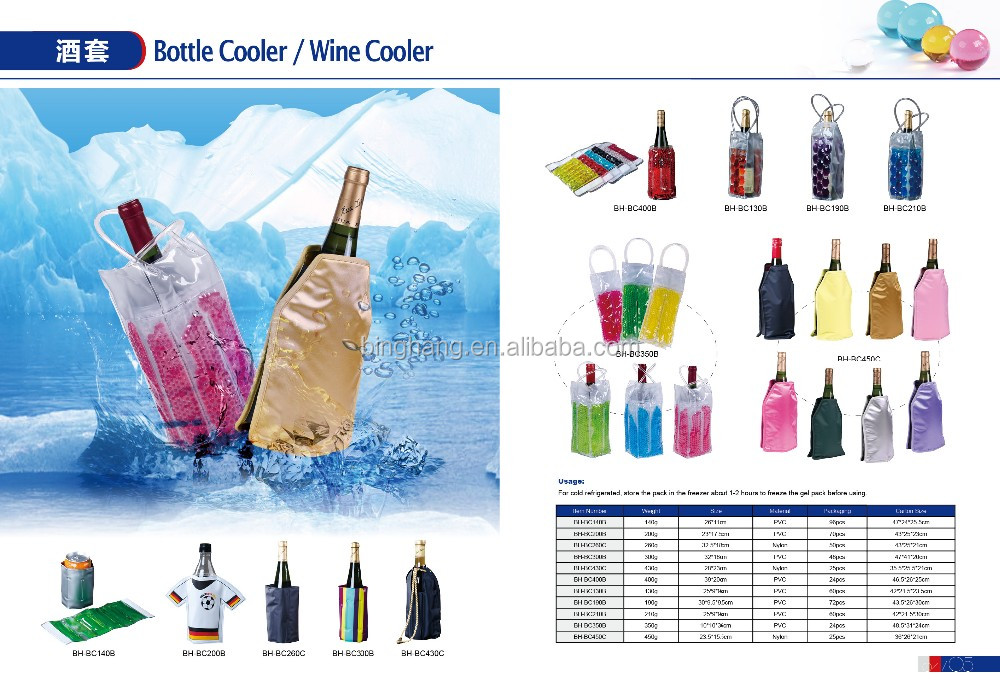 Nylon double-sided cooling wine bottle cooler