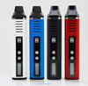 Best selling Hugo Vapor pathfinder II dry herb vaporizer hookah pen pathfinder II with 2200mah battery