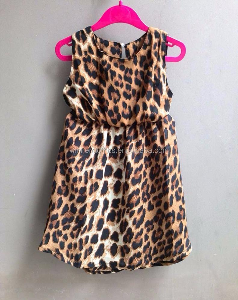 Леопардовая Одежда