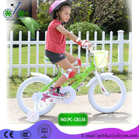 12-22 inch children bicycle kids bikes from xingtai city
