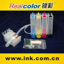T1331-T1334 bulk ink system for T25 ciss