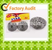 2pcs star stainless steel wool ball