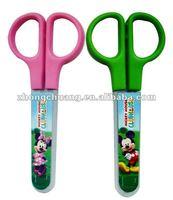 scissors shape cutting