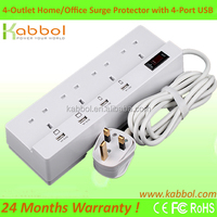 2016 New Products Home/Office Smart 4 Outlet 4 USB Outdoor Universal Power Strip Surge Protector for Sony xperia z2