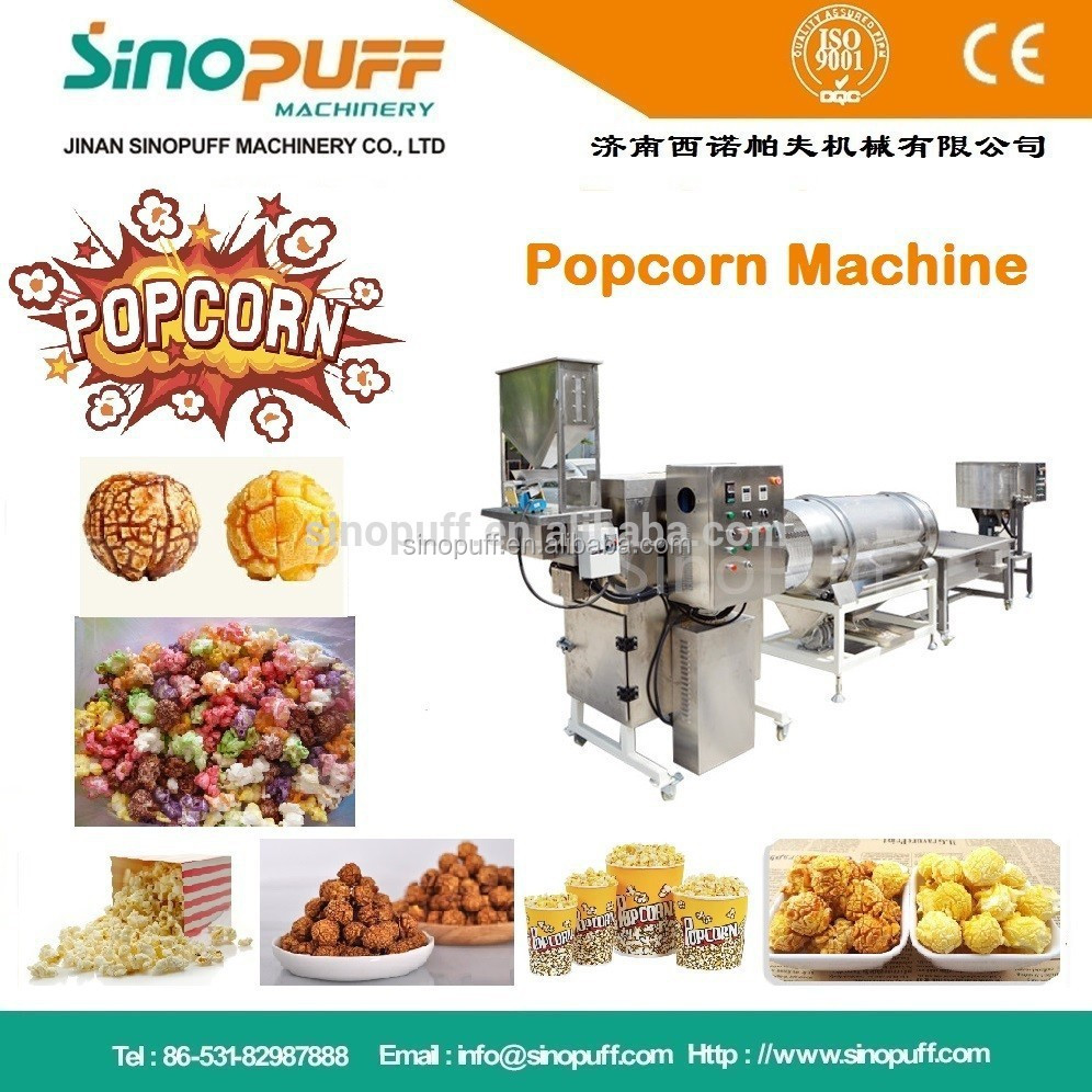 Fitness Corn Flakes Machine/Corn Flakes Line