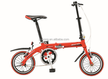 Mini sports bicycle suspension 14 inch overall folding children bike