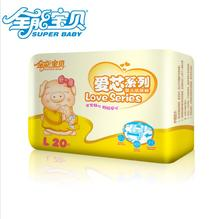 2016 New Printed Cute Disposable Diaper Distributors For Sale