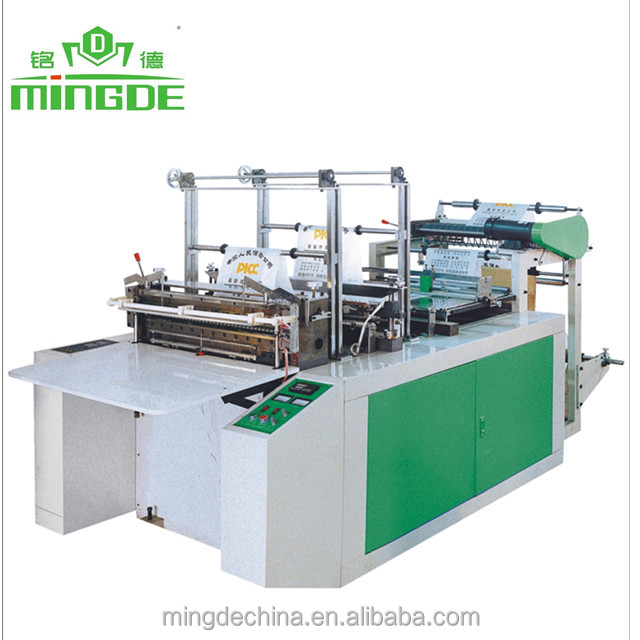 GFQ 600-1200 Computer Heat-sealing and Cold-cutting Bag-making Machine price wenzhou mingde for Pakistan