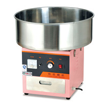 Electric Candy Floss Machine MH-500