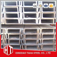 Hot Rolled U-Shaped Channel Steel