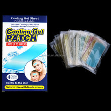 Hydrogel Antipyretic Paste Baby Cool Fever Patch/Fever Cooling Gel Pad/Pads