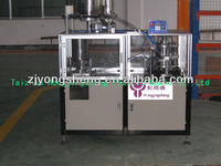 Plastic Cap folding slitting all in one assembly machine