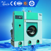 Professional semi or full automatic 16kg dry cleaning machinery