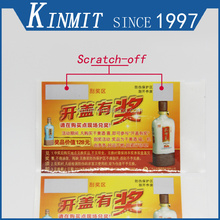 China Manufacturer Wholesale Scratch Off Stickers