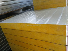 Fireproof Sheet Metal Wall Covering
