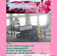 PP film and PP bottle Plastic pet bottles flakes recycling machine line Single screw extruders