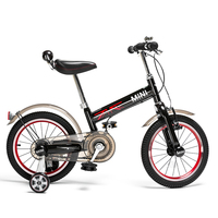 New arrival 16 inch super kids running bicycle