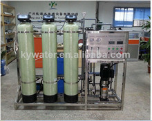Good quality professional 500L/h ro plant price in india