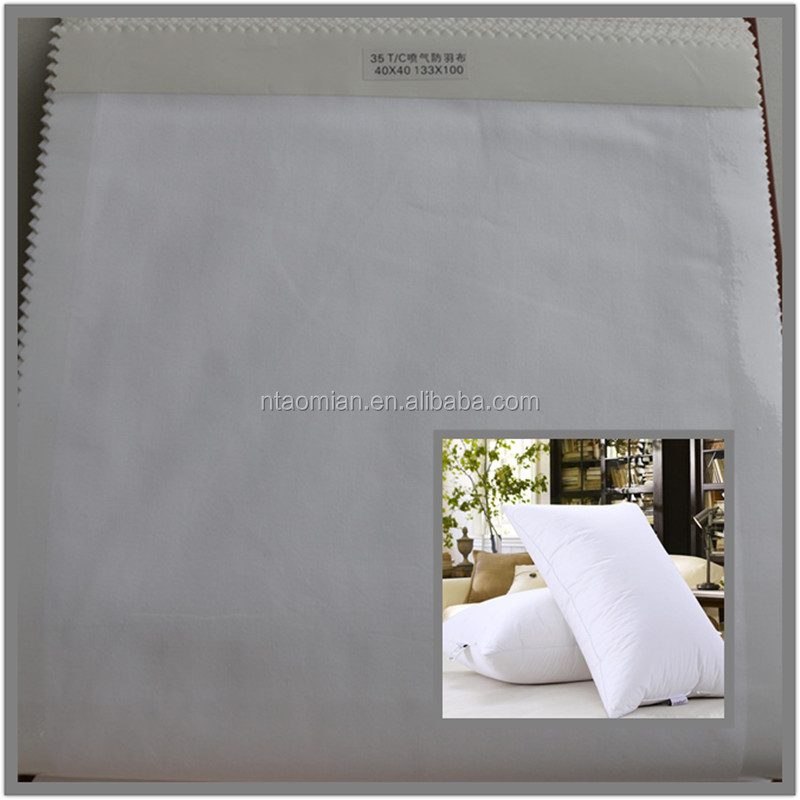 polyester/cotton feather proof fabric for pillow case air jet quality