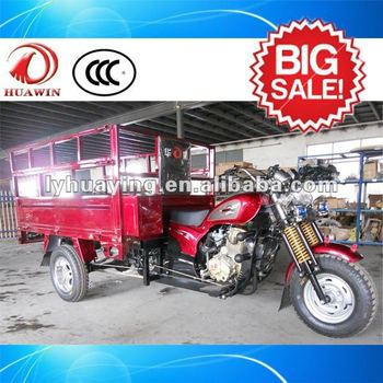 HY200ZH-YTZ 200cc three wheels motorcycle, Cargo tricycle