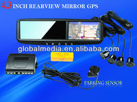 Novel car GPS & navigation mirror with 2-AV Input/high digital camera display