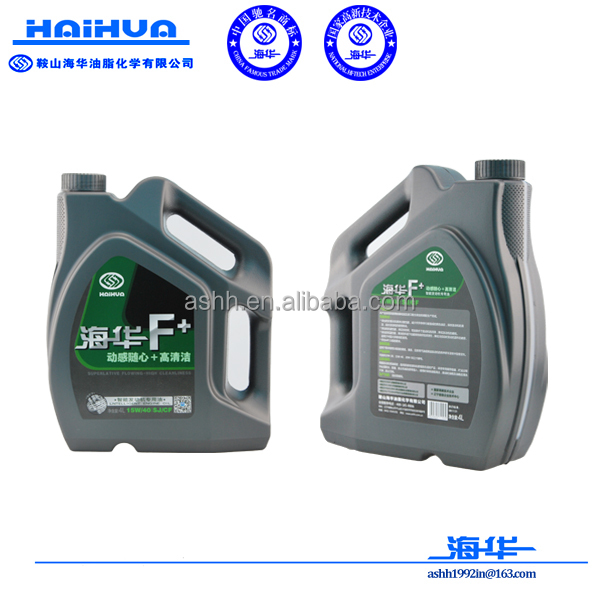 Lubricant oil 15W40 SJ/CF Engine oil