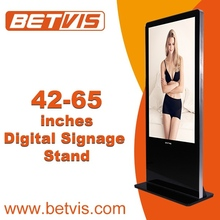 Non-PC based indoor lcd floor stand digital signage for hospital