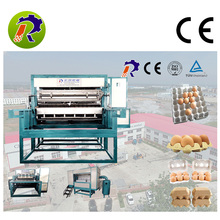 2017 hot sale egg tray machine egg tray making machine price