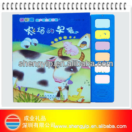 childrens bible stories talking book