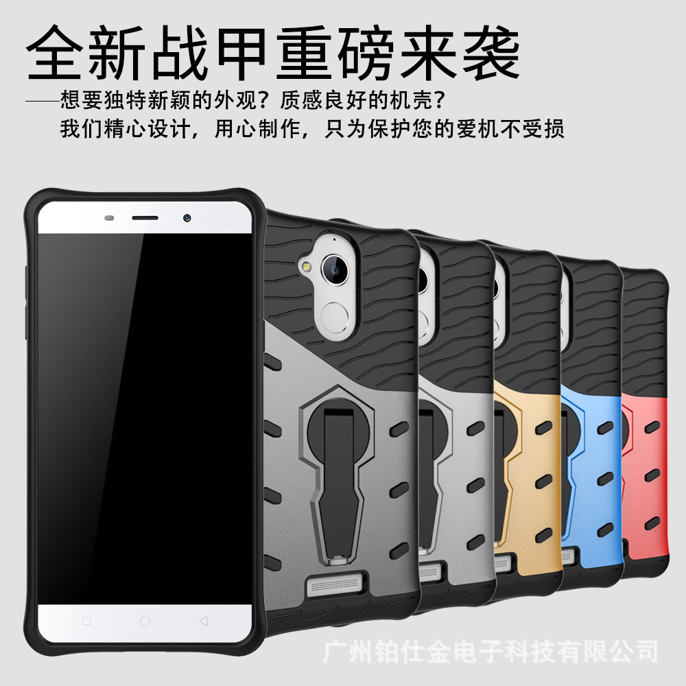 india hot sale hybrid armor back cover case for Coolpad note 5