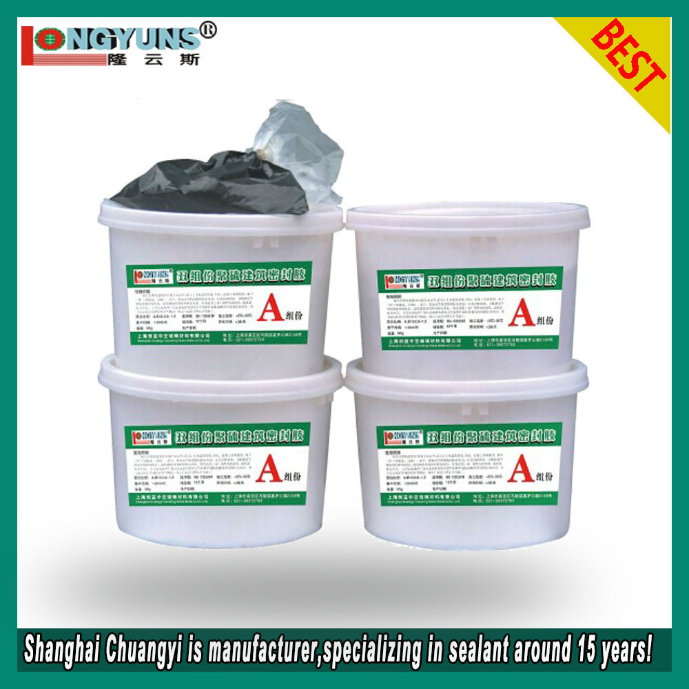 CY-01 latest construction polysulfide joint sealant products