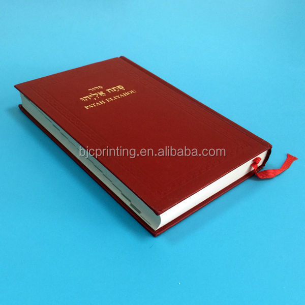 Light weight bible paper book printing
