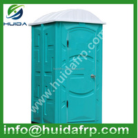 2014 China Huida western/eastern style portable toilet and shower room